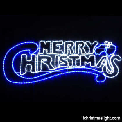 Merry Christmas LED street light wholesale