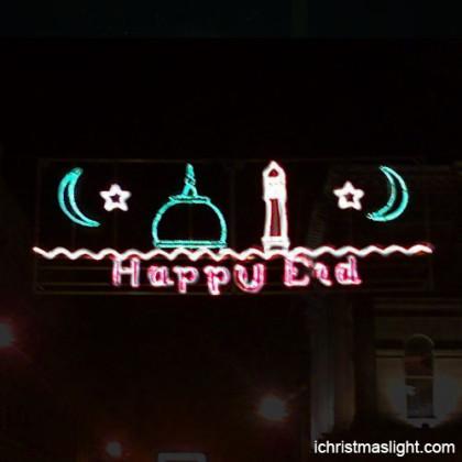Islamic decorations eid and ramadan lights