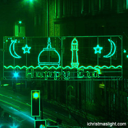 Street light banner eid decorations ideas