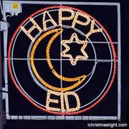 LED lighted motif eid decorations ideas