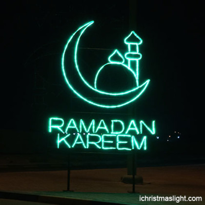 LED lighted Ramadan Kareem decorations