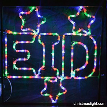 RGB lighted eid and ramadan decorations