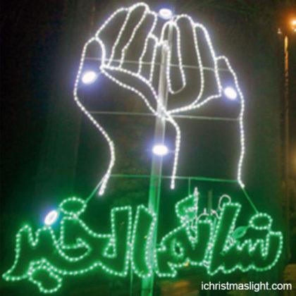 Islamic decor Ramadan decorative lights