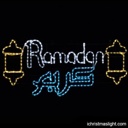 Outdoor decorative LED Ramadan Kareem sign