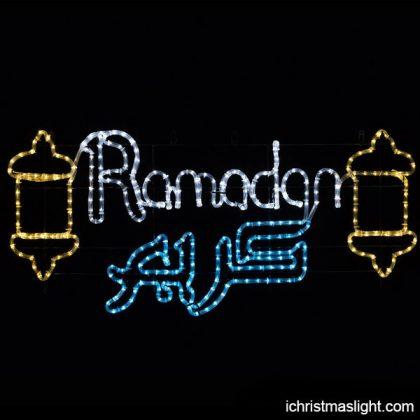 Outdoor decorative LED Ramadan Kareem sign